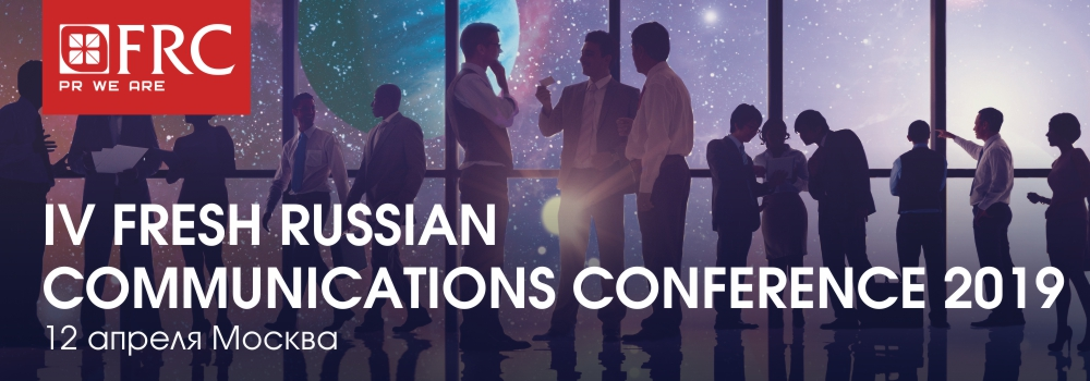 Fresh Russian Communication Conference 2019