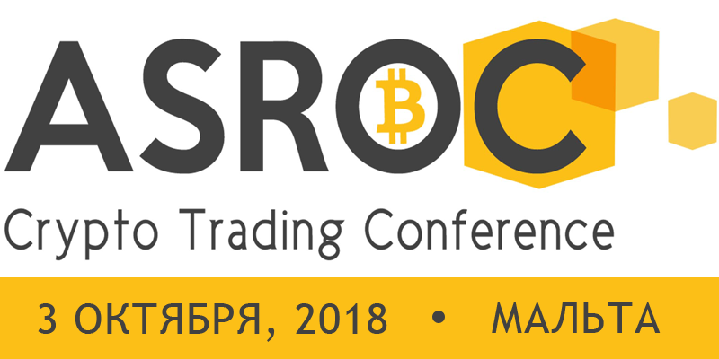 ASROC - Crypto Trading Conference