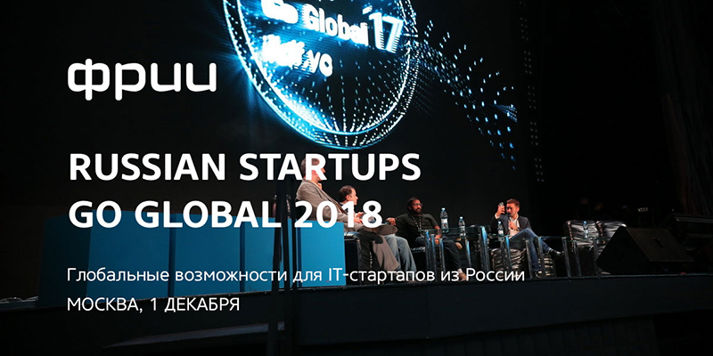 Russian Startups Go Global 2018