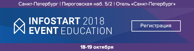 INFOSTART EVENT 2018 EDUCATION