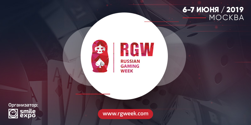 Russian Gaming Week 2019
