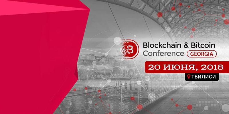 Blockchain & Bitcoin Georgia